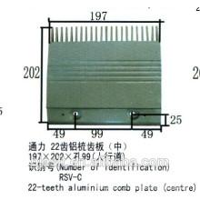 Rolltreppe Aluminiumkammplatte für Rolltreppenteile