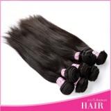 100%25 Human Hair Brazillian Weaves