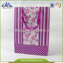 New Design Free Sample Paper Bag