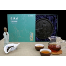Chu Talents-Qu Yuan Brick Tea