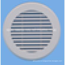 Алюминиевые круглые диффузор воздуха