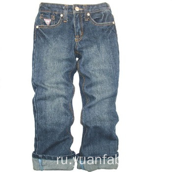 Children Jeans 100% Cotton Long Indigo Pants