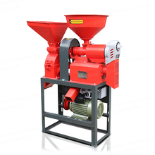 DAWN AGRO Complete Compact Commercial Price Of Rice Mill 0829