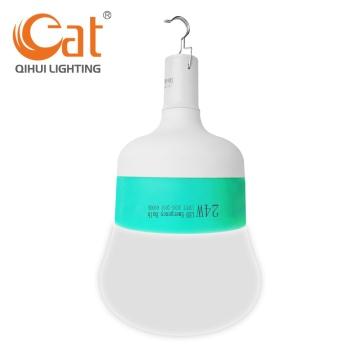 24W аварийные светодиодные интеллектуальные лампочки