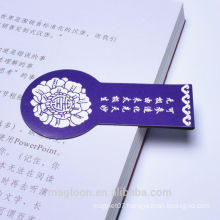 Made in China eco-friendly paper magnetic bookmark for sale