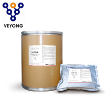 Veterinary APIs Abamectin/Avermectin Powder