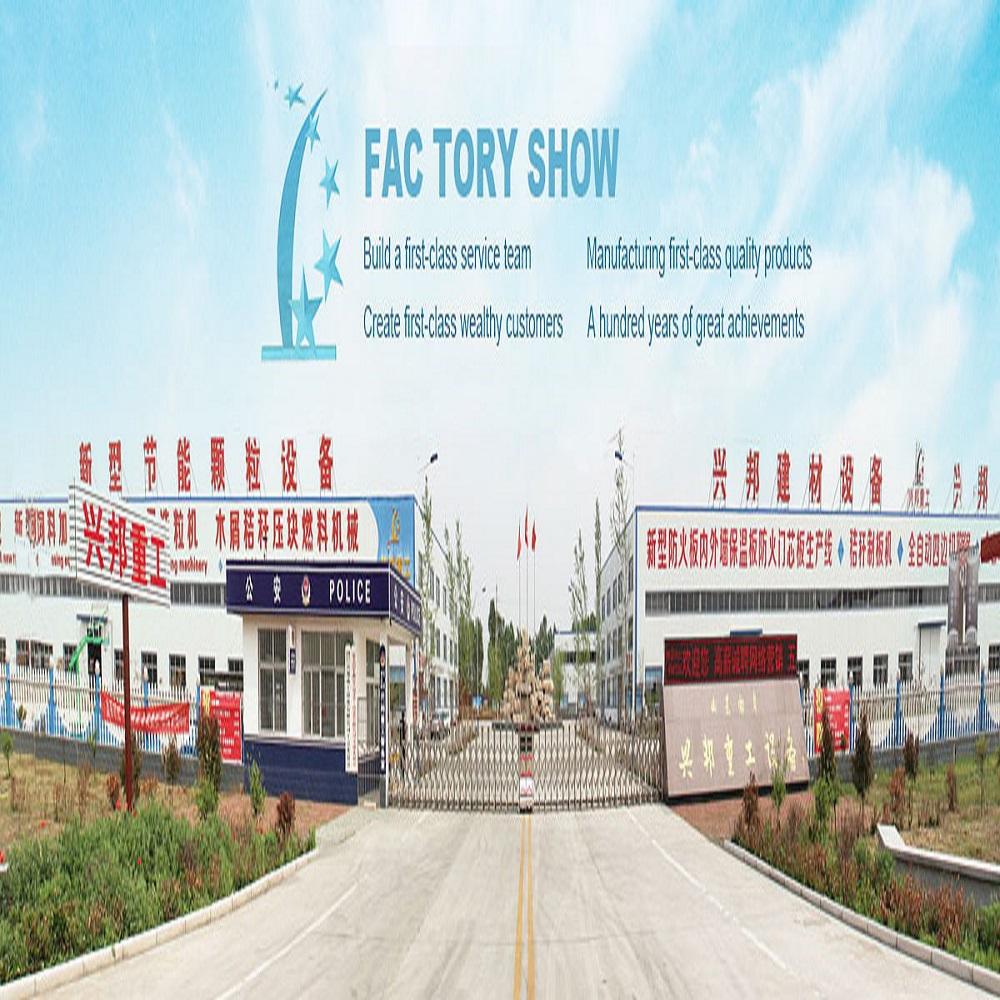 xingbang factory