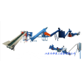 Automatic PET bottle crushing and washing production line