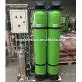 Car wash water recycling system