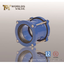 Pipe Coupling (WDS)