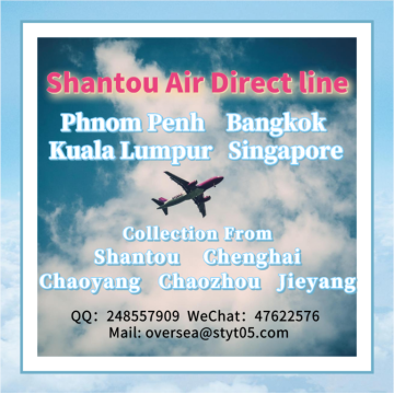 Garis langsung Shantou Air