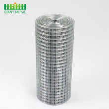 Roll Welded Wire Mesh Panel