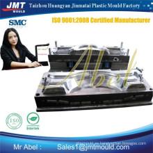 custom Smc truck pedal mould