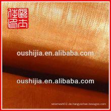 Copper Wire Mesh & Cooper Netting & Cooper Net