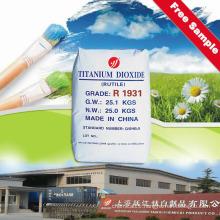 Titanium Dioxide Rutile R1931 Chloride Process of High Quality to Huntsman Tr-92