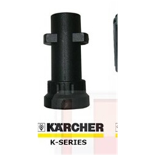 Karcher K-SERIES Plastic Nipple Fitting