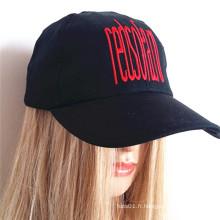 Cap / nouvelle technologie d'épissage / casquette brodée / casquette de baseball