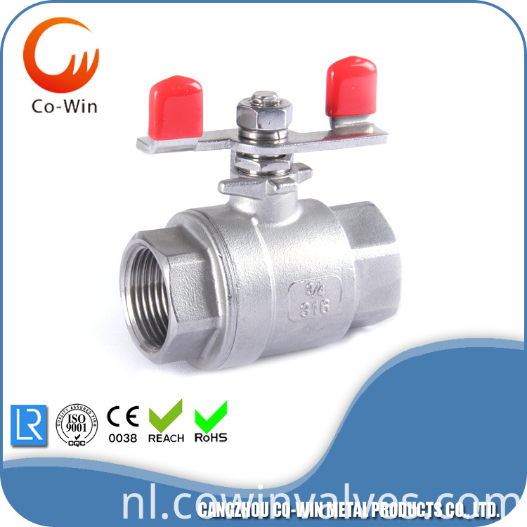beer brewing ball valve