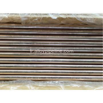 Tube en alliage nickel-nickel ASME SB111 C70600 O61