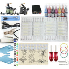 TK108003-1 tattoo kit