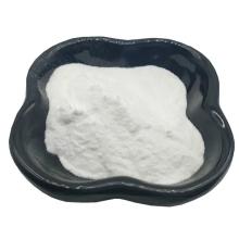Pharma Grade 98% Choline Chloride Powder