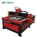 Precio de la cortadora del plasma del CNC para el acero de carbono