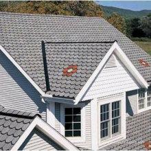 Las mejores tejas de techo de asfalto / tejas / papel negro / precio del material de techado (ISO)