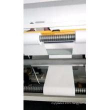 Sticky Label Non-woven Fabric Bopp Film Slitting