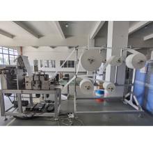 PP Melt-Blown Spunbond Nonwoven Fabric Making Machine Automatic Edge