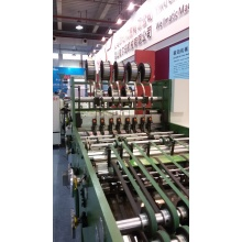 Exercise Book Making Machinery