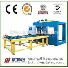 CNC H-beam seaming machine