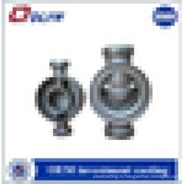 Корпус из нержавеющей стали с прецизионным литьем с обслуживанием OEM