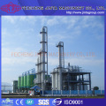 Ethanol Distillation Equipment Distiller Distillation Equipment Ethanol Distiller Plant Production Line Project
