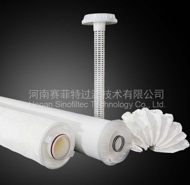 high flow water filter cartridge