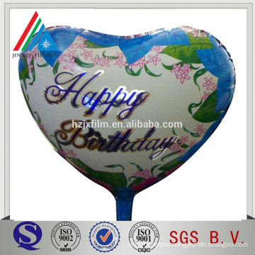Balloon Usage Metallized BOPA Coated with PE Film