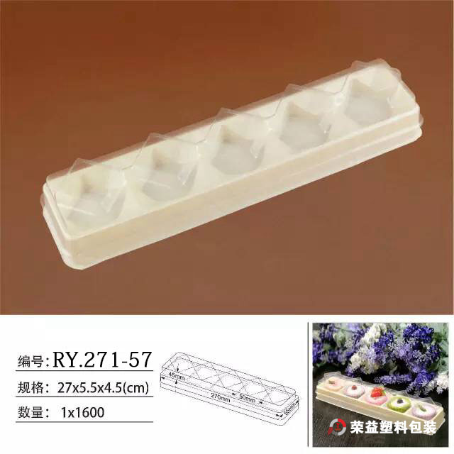 Rectangle Food Blister Box