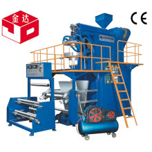 PP Film Production Line Rotary Die-Head Blowing Film Machine