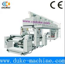 Полностью автоматический ламинатор, автоматическая термальная машина для ламинирования (экономичный тип High Speed)