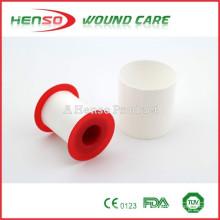 Клейкая шелковая медицинская лента