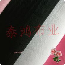 漂白のヘリンボーン生地繊維ライニング用
