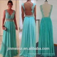 Mint Green Long Evening Dresses Elegant Cap Sleeve V-Neck Sheer Back Evening Dress Beading Lace Prom Gowns