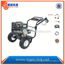 portable car wash machine for sale