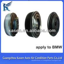 Автоматическая компрессорная электромагнитная муфта для BMW