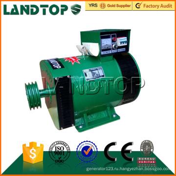Трехфазный синхронный генератор 15 кВт 20 ква