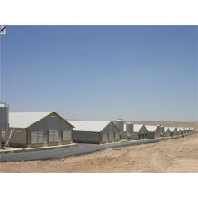 Steel Structure Prefabricated Chicken House (KXD-PCH1453)