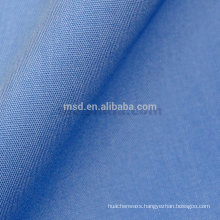 120days LC uv non stretch cotton fabric