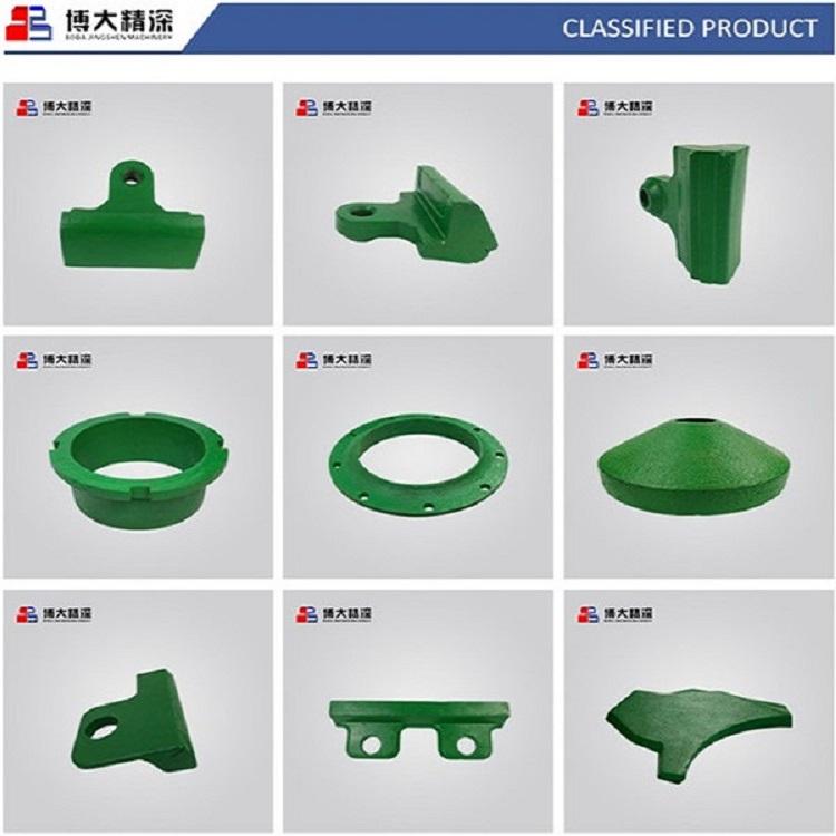VSI crusher parts