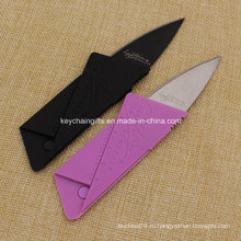 2016 Горячие продажи кредитных карт Нож Складной нож Нож карманный