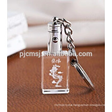3D Laser Engraved Crystal Keychain Business Gifts Crystal Key Chain