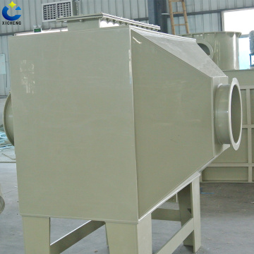 Waste gas activated carbon absorption tower